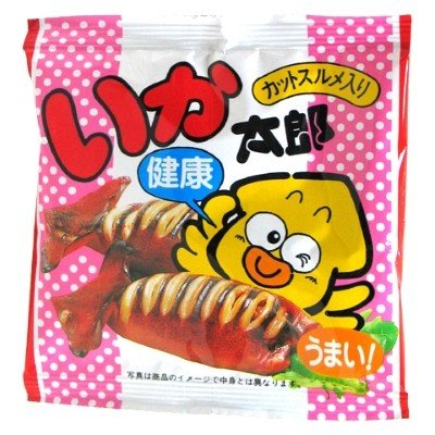 いか太郎 20入 駄菓子 子供会 くじ引き 驚きの値段で お祭り 景品 公式通販 縁日
