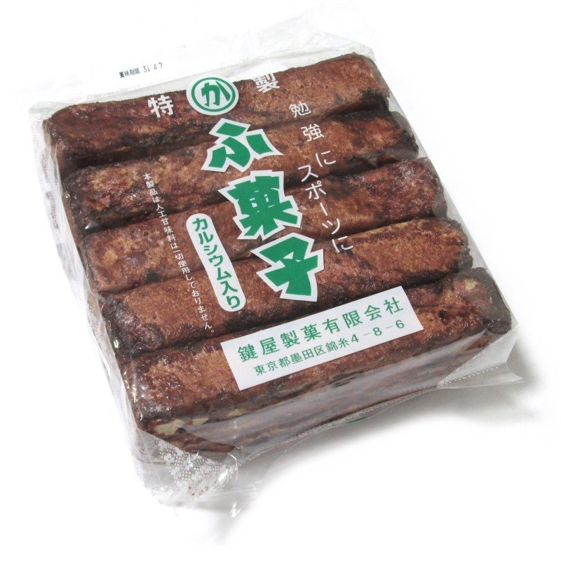 鍵屋ふ菓子 1袋 駄菓子 子供会 お祭り スーパーセール 縁日 くじ引き 景品 人気ブランド多数対象