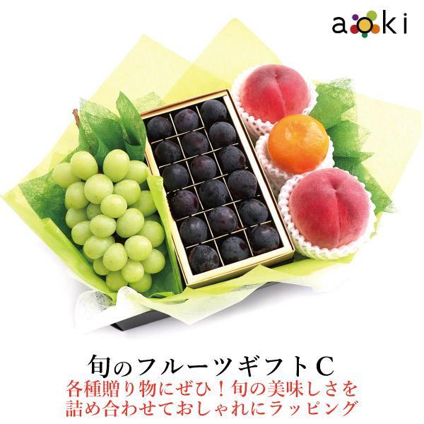 お中元 フルーツギフト 限定価格セール 詰め合わせ 贈り物 上等 ギフト 青木フルーツ 桃入り シャインマスカット クール便 10000円 果物 おまかせフルーツギフト