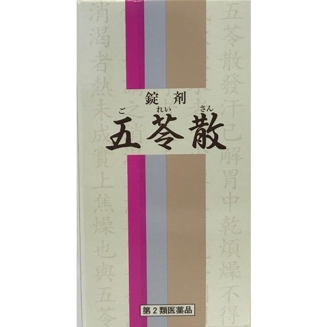 第2類医薬品 一元製薬 五苓散 ごれいさん 割り引き 限定品 350錠 ゴレイサン