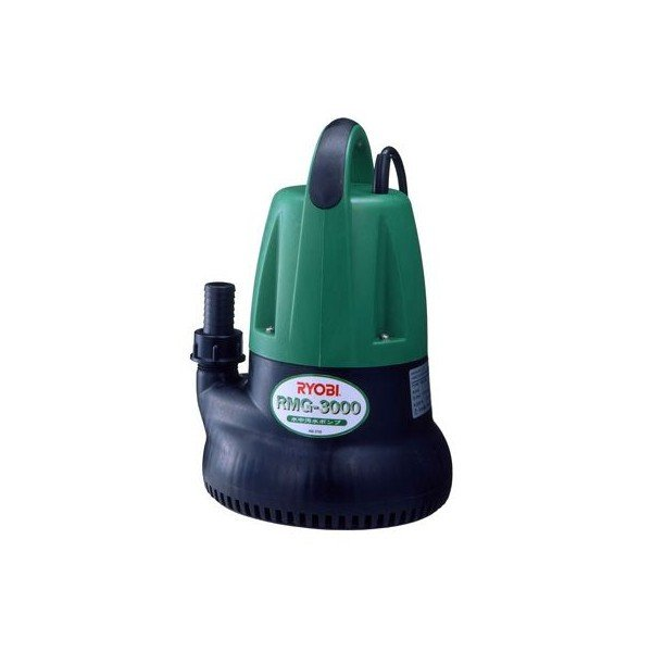 リョービ電動工具 水中ポンプ RMG-3000(50Hz) 園芸用電動工具