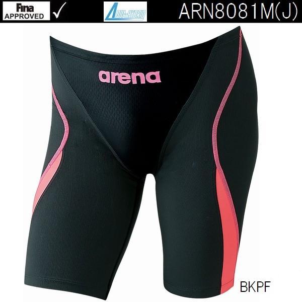ARN8081MJ BKPF 130サイズ FINA承認モデル 競泳水着 ジュニア 男子 ARENA アリーナ アクアハイブリッド ジュニアハーフスパッツ