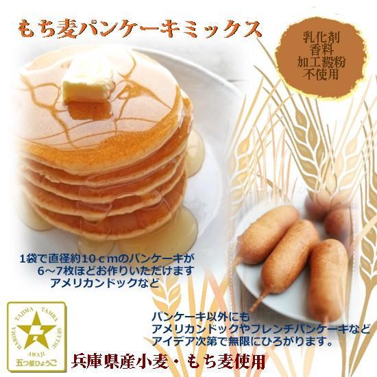 麦 パン もち 押し麦・大麦・もち麦・オートミールの違いって?ダイエットにも効く?