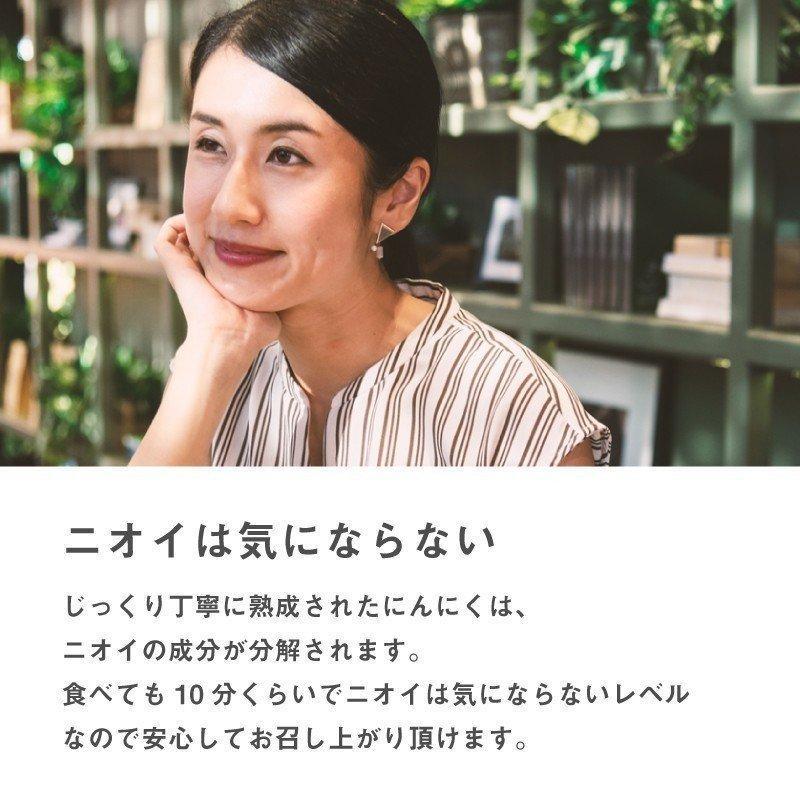 訳あり 黒にんにく B級 青森県産 バラ 500g  送料無料 チャック付き袋入り aomorihiba 05