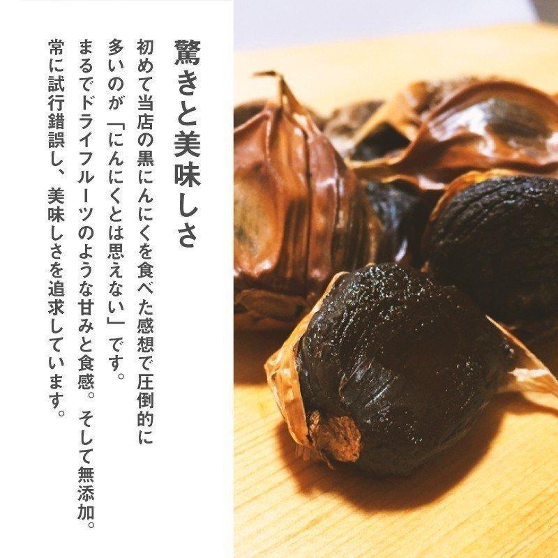 訳あり 黒にんにく B級 青森県産 バラ 500g  送料無料 チャック付き袋入り aomorihiba 06