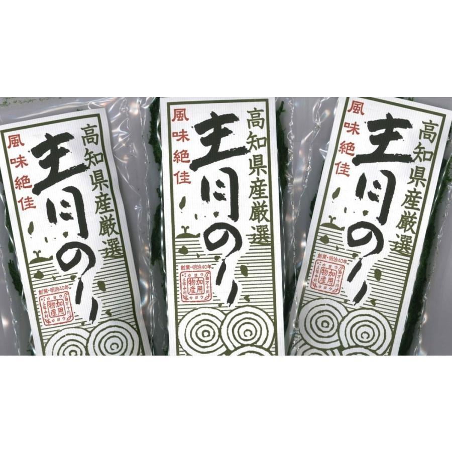 青のり原藻(高知県産厳選)10g|aonori|02