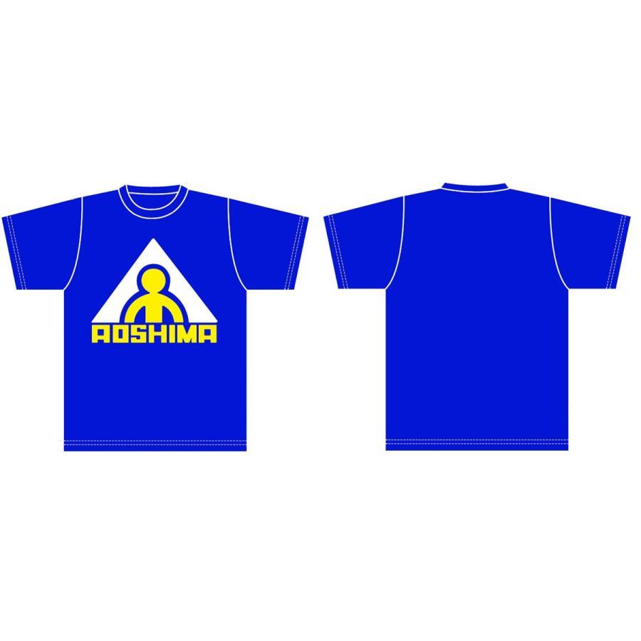 アオシマ Tシャツ (旧ロゴA 青) LLサイズ (オンラインショップ・各イベント限定商品)#雑貨 aoshima-bk