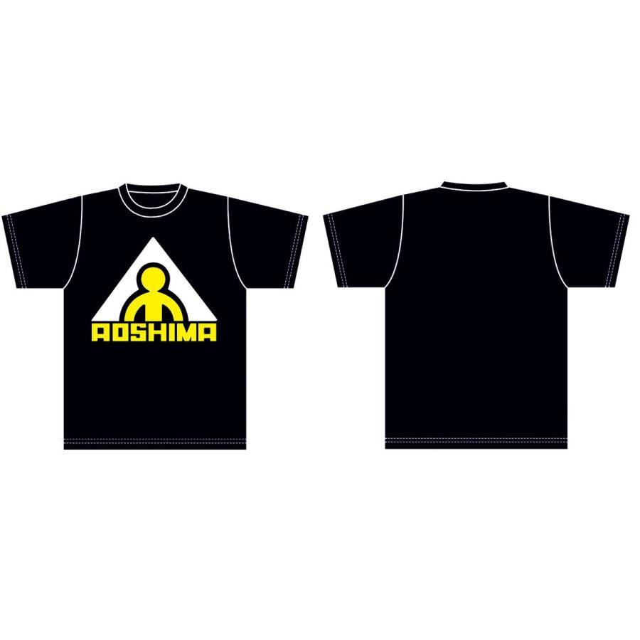 アオシマ Tシャツ (旧ロゴA 黒) Mサイズ (オンラインショップ・各イベント限定商品)#雑貨|aoshima-bk