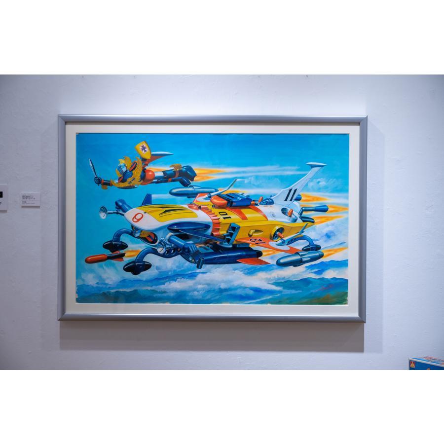 「アオシマ 合体ロボット&合体マシン ボックスアート展」公式図録 #書籍 #アトランジャー aoshima-bk 05