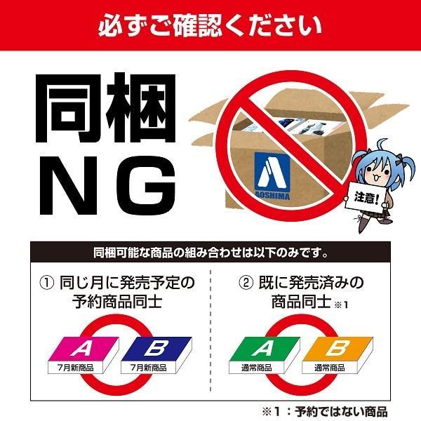 KAWASAKI GPZ900R  (赤/灰)  1/12 完成品バイク #完成品|aoshima-bk|08