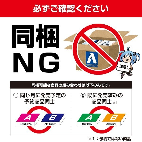 KAWASAKI GPZ900R  (黒/金)  1/12 完成品バイク #完成品 aoshima-bk 08