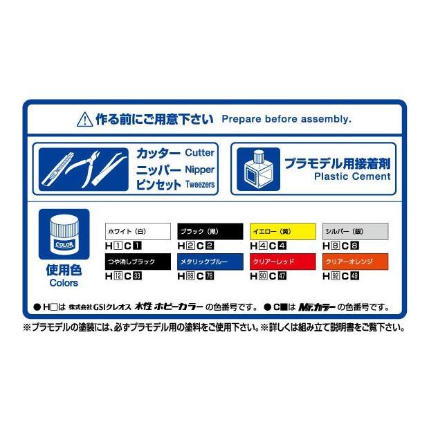 LBワークス ケンメリ 2Dr 2014Ver. 1/24 リバティーウォーク No.06 #プラモデル|aoshima-bk|04