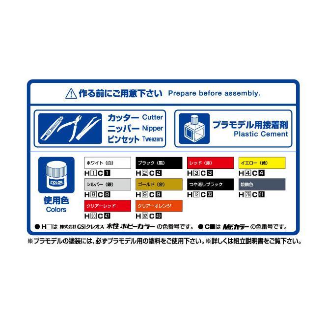 [予約特価2021年1月再生産予定]LBワークス 130ローレル 1/24 リバティーウォーク No.05 #プラモデル aoshima-bk 04