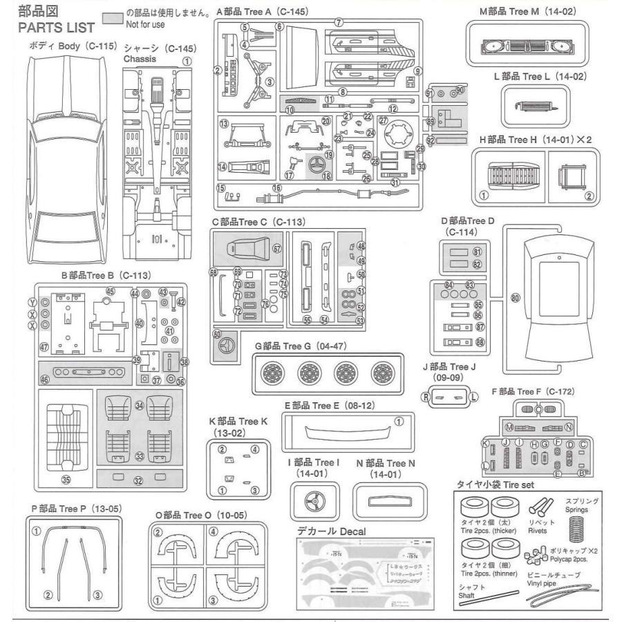 [予約特価2021年1月再生産予定]LBワークス 130ローレル 1/24 リバティーウォーク No.05 #プラモデル aoshima-bk 02