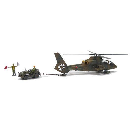 陸上自衛隊 観測ヘリコプター OH−1 ニンジャ&トーイングトラクターセット 1/72 ミリタリーモデルキット No.15 #プラモデル|aoshima-bk|03