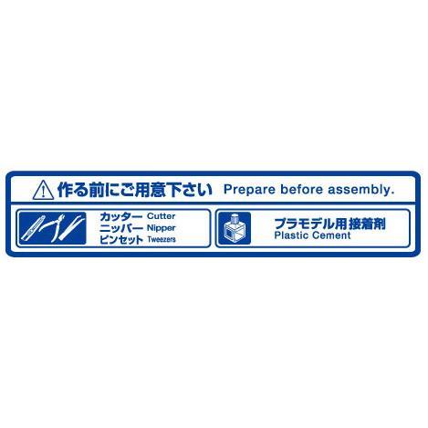 海上自衛隊 護衛艦 おおなみ 1/700 ウォーターライン No.008 #プラモデル aoshima-bk 04
