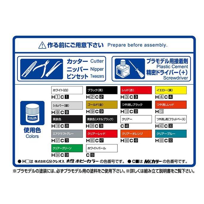 [予約特価5月再生産予定]ヤマハ XJR400S カスタムパーツ付き 1/12 バイク No.35 #プラモデル|aoshima-bk|05