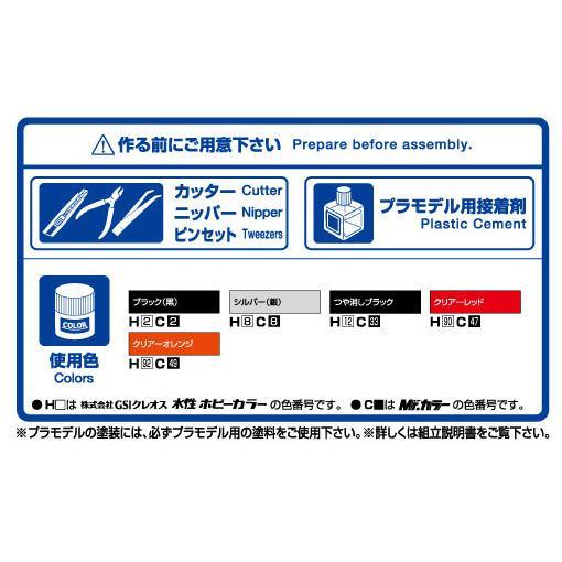 カワサキ GPz400F 1/12 バイク No.36 #プラモデル|aoshima-bk|08