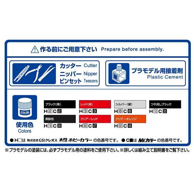 カワサキ GPz400F 1/12 バイク No.36 #プラモデル|aoshima-bk|05