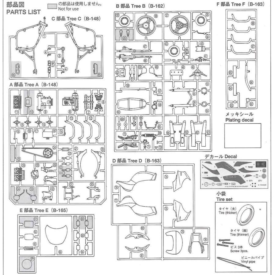 カワサキ GPz400F 1/12 バイク No.36 #プラモデル|aoshima-bk|06