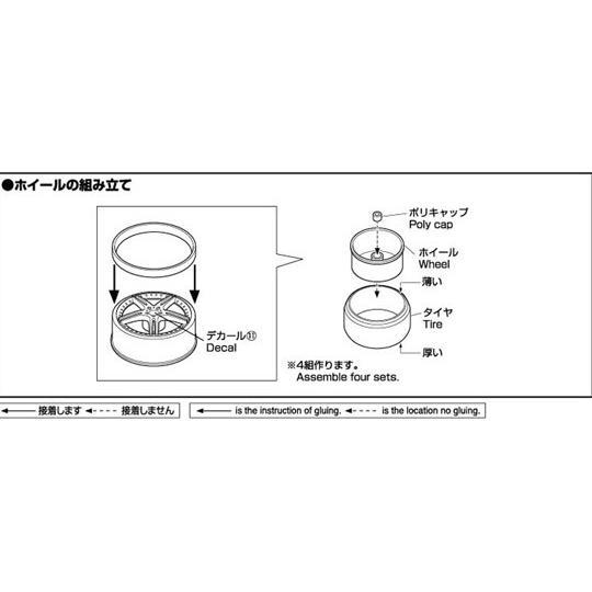 1/24 SSR ヴェルフェンGT-03 20インチ ザ・チューンドパーツ No.51 #プラモデル|aoshima-bk|02