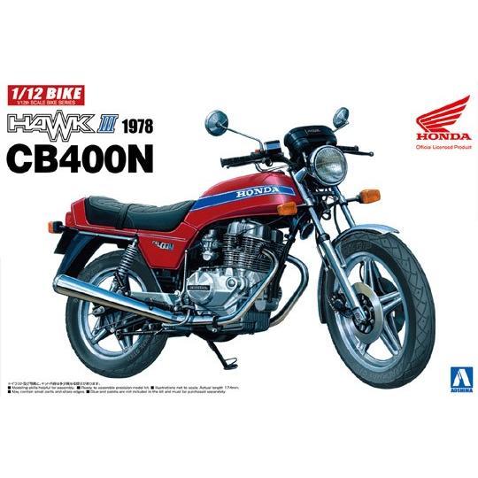 ホンダ ホークIII CB400N 1/12 バイク No.40 #プラモデル|aoshima-bk