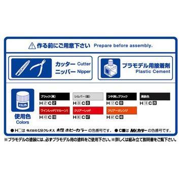 ホンダ ホークIII CB400N 1/12 バイク No.40 #プラモデル|aoshima-bk|05