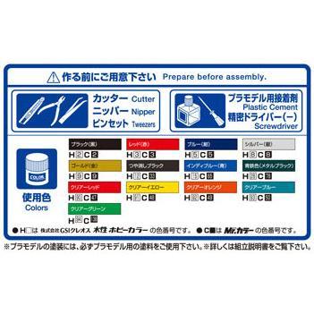 カワサキ Z1-R カスタムパーツ付き 1/12 バイク No.45 #プラモデル aoshima-bk 06