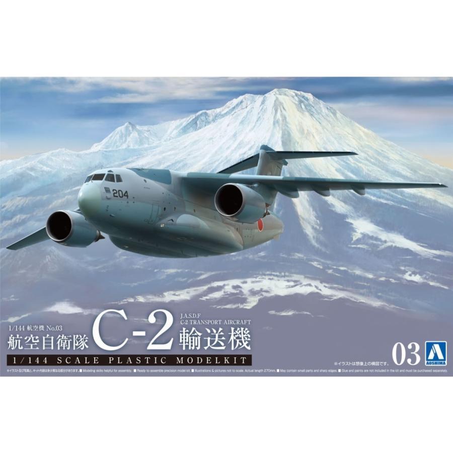 航空自衛隊 C-2輸送機 1/144 航空機 No.3 #プラモデル :5508:青島文化 ...