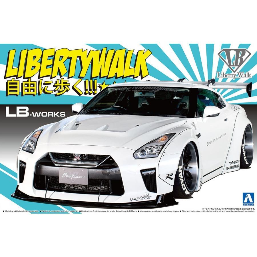 LB★ワークス R35 GT-R type1.5 1/24 リバティーウォーク No.11 #プラモデル|aoshima-bk