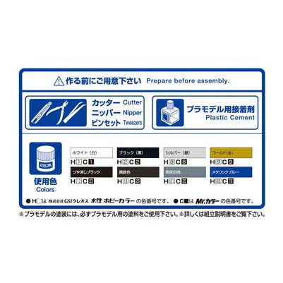 LB★ワークス R35 GT-R type1.5 1/24 リバティーウォーク No.11 #プラモデル|aoshima-bk|07