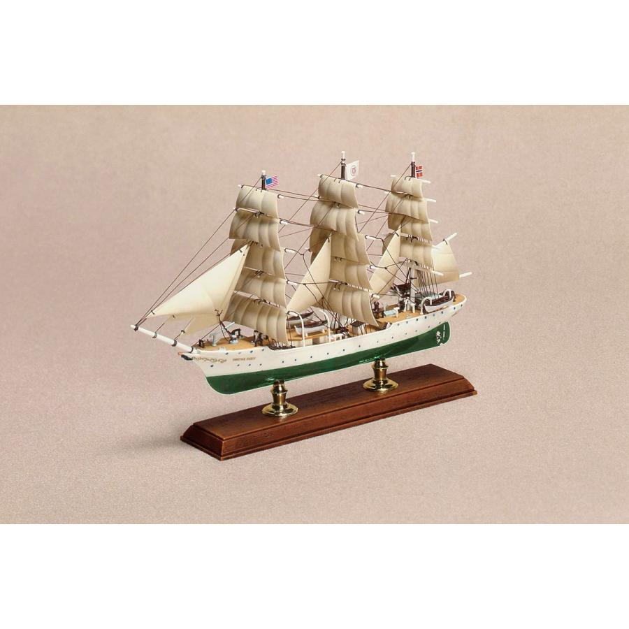 1/350 帆船 クリスチャンラディック 1/350 帆船 No.9 #プラモデル aoshima-bk 02