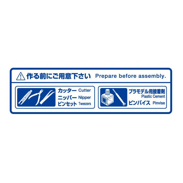 英国海軍 重巡洋艦ケント 1/700 ウォーターライン No.811 #プラモデル aoshima-bk 04