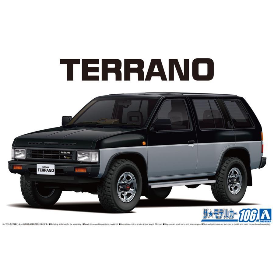 1/24 ニッサン D21 テラノ V6-3000 R3M '91 ザ・モデルカー No.106   #プラモデル|aoshima-bk