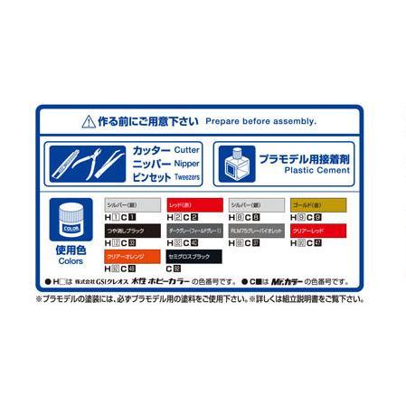1/24 ニッサン D21 テラノ V6-3000 R3M '91 ザ・モデルカー No.106   #プラモデル|aoshima-bk|05