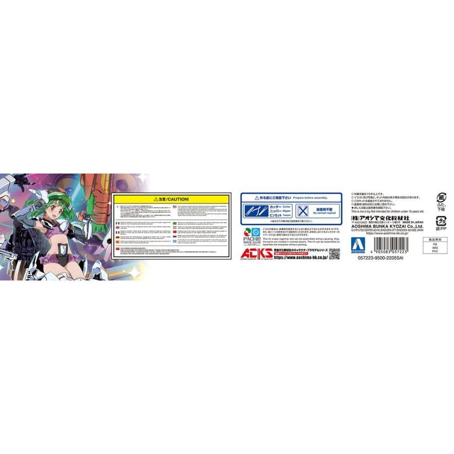 [予約2022年5月発送予定]V.F.G. マクロスF VF-25F メサイア ランカ・リー ACKS MC-09 #プラモデル|aoshima-bk|13
