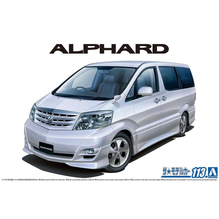 トヨタ NH10W アルファードG/V MS/AS '05 1/24  ザ・モデルカー No.113   #プラモデル|aoshima-bk