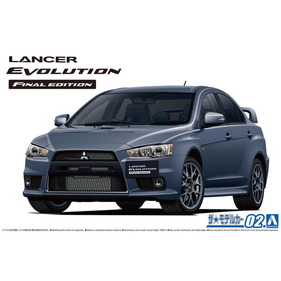 ミツビシ CZ4A ランサーエボリューション ファイナルエディション '15 1/24 ザ・モデルカー No.2  #プラモデル aoshima-bk