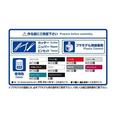 ミツビシ CZ4A ランサーエボリューション ファイナルエディション '15 1/24 ザ・モデルカー No.2  #プラモデル aoshima-bk 06