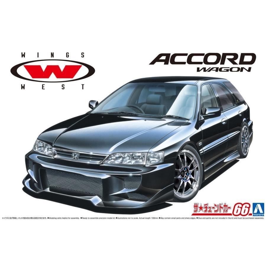 ウイングスウエスト CF2 アコードワゴン '96(ホンダ) 1/24 ザ・チューンドカー No.66    #プラモデル|aoshima-bk