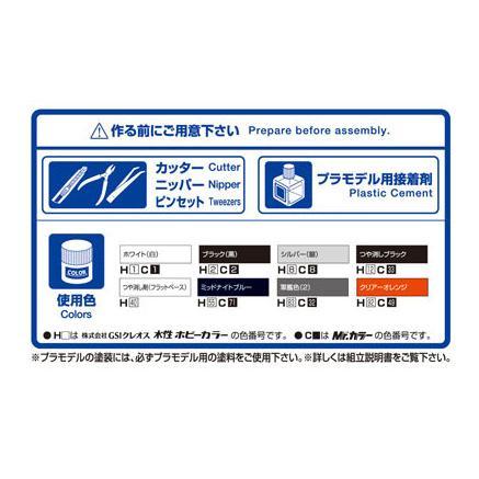 1/24 VERTEX S15 シルビア '99(ニッサン) ザ・チューンドカー No.8 #プラモデル|aoshima-bk|08