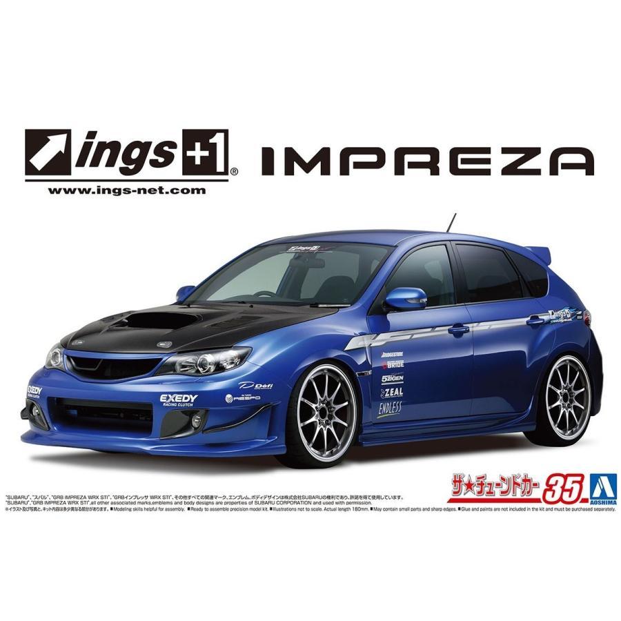 [予約2021年10月再生産予定]ings GRBインプレッサ WRX STI '07(スバル) 1/24 ザ・チューンドカー No.35 #プラモデル aoshima-bk