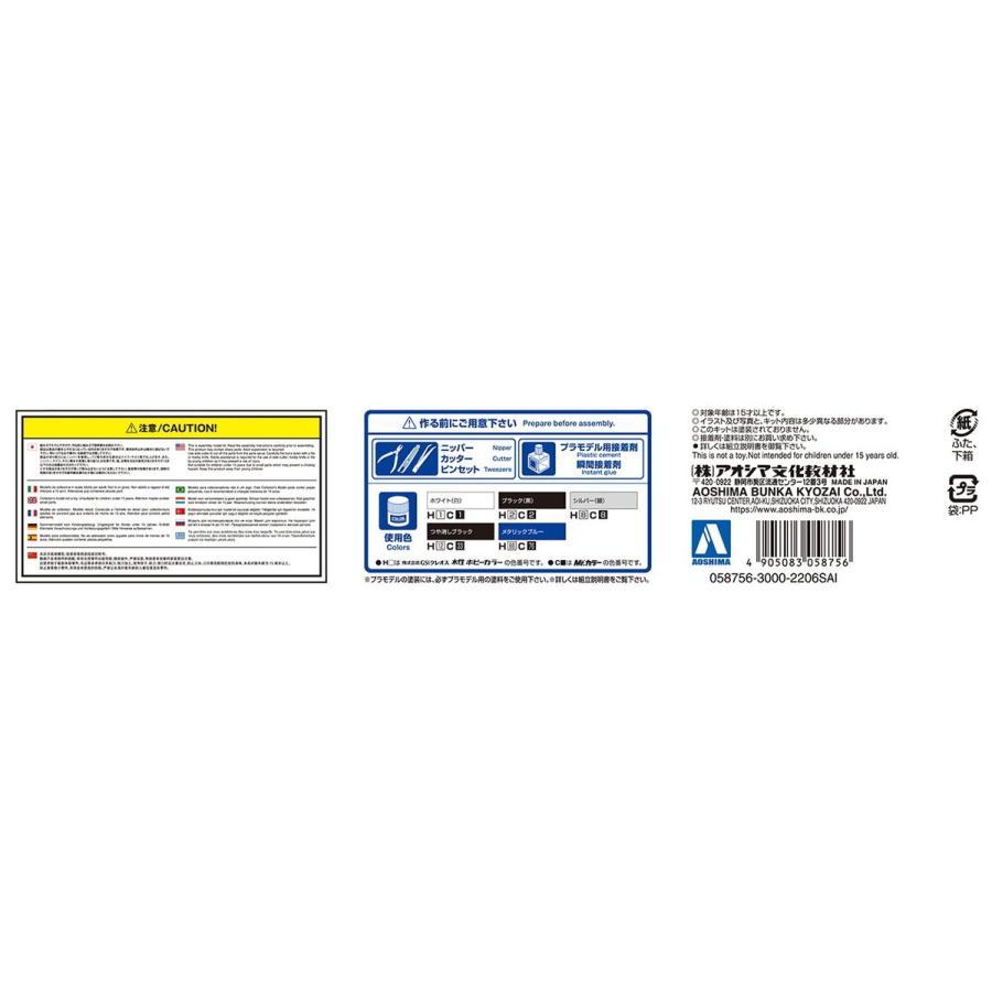 [予約2021年10月再生産予定]ings GRBインプレッサ WRX STI '07(スバル) 1/24 ザ・チューンドカー No.35 #プラモデル aoshima-bk 04
