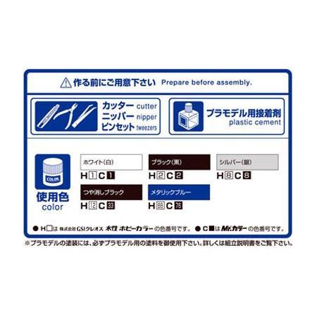 [予約2021年10月再生産予定]ings GRBインプレッサ WRX STI '07(スバル) 1/24 ザ・チューンドカー No.35 #プラモデル aoshima-bk 05