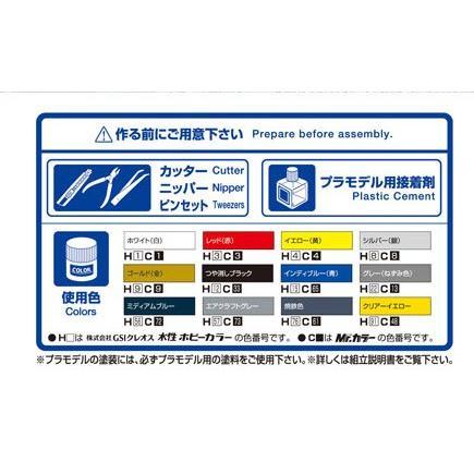 スーパーアスラーダ AKF-11 1/24 サイバーフォーミュラ No.3  #プラモデル|aoshima-bk|07