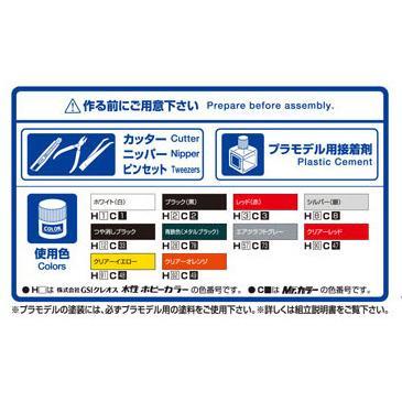 スズキ EA11R カプチーノ '91 1/24 ザ・モデルカー No.40  #プラモデル|aoshima-bk|05