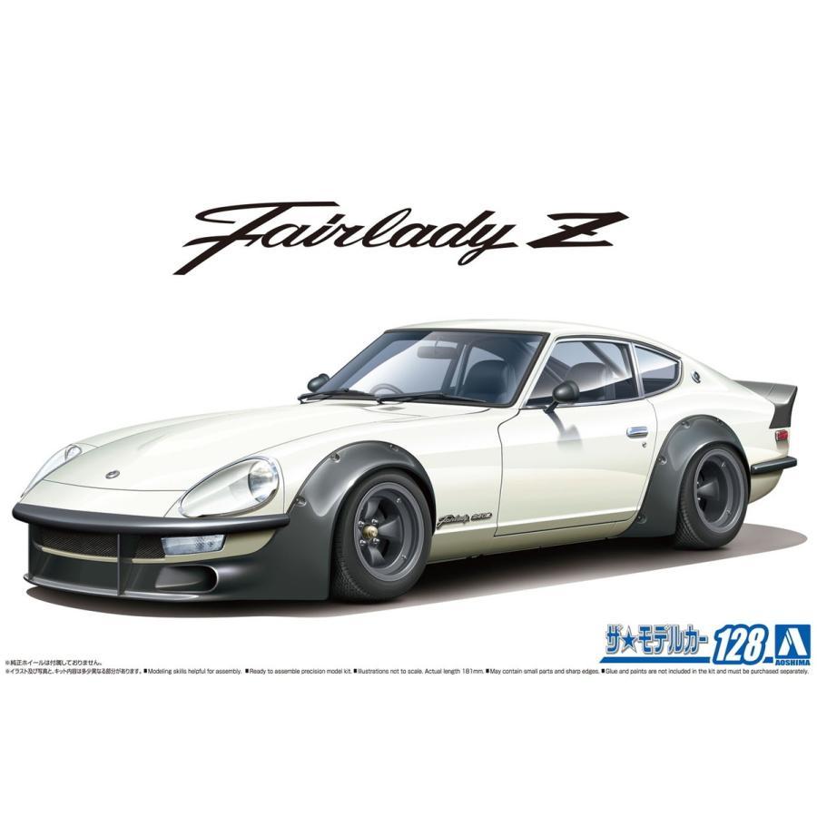 ニッサン S30 フェアレディZ エアロカスタムVer.2 '75 1/24 ザ・モデルカー No.128   #プラモデル aoshima-bk