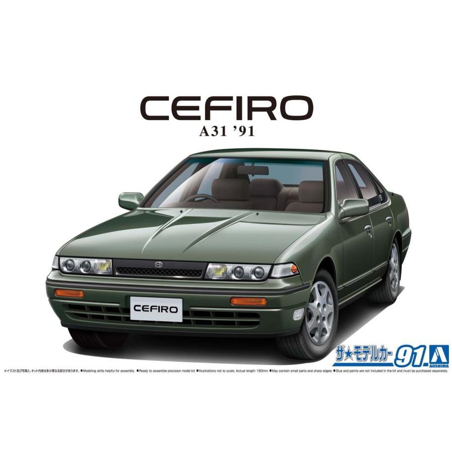 [予約2021年10月再生産予定]ニッサン A31 セフィーロ '91 1/24 ザ・モデルカー No.91   #プラモデル|aoshima-bk