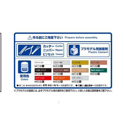 [予約2021年10月再生産予定]ニッサン A31 セフィーロ '91 1/24 ザ・モデルカー No.91   #プラモデル|aoshima-bk|07