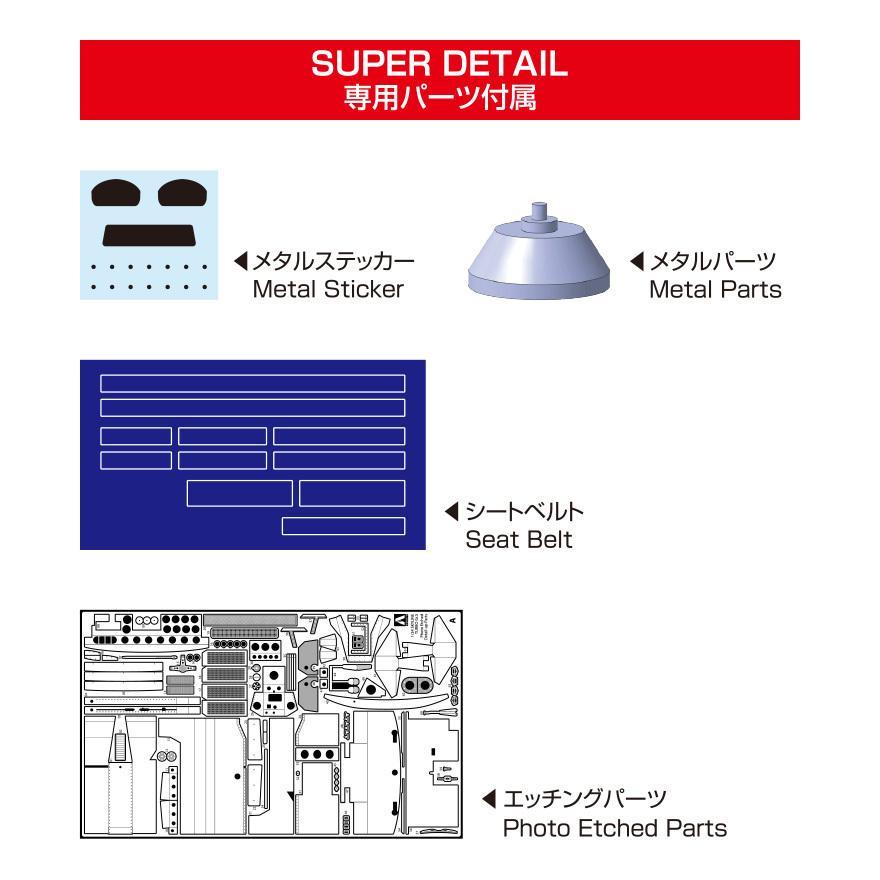 ニッサン R30 スカイラインターボ キャラミ9時間耐久仕様 '82 SD 1/24 ザ・モデルカー No.SP   #プラモデル|aoshima-bk|06